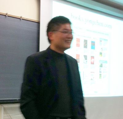 Yong Chen gave a lecture and presentation in Lyndon State College in Vermont on the creative process of children's book writing and illustrating.